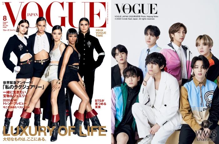 BTSが「VOGUE JAPAN」初登場で語ったファンへの想いとは?