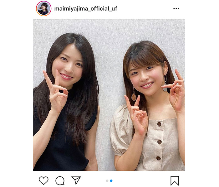 矢島舞美、Juice=Juice 金澤朋子と「かなともピース」2ショット公開「美人姉妹ですな!」 「確かに独特なピース」