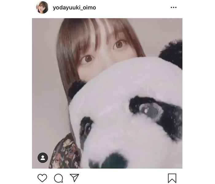 乃木坂46 与田祐希、パンダの裏から「いないいないばー」にファン悶絶「可愛すぎてヤバいです!」