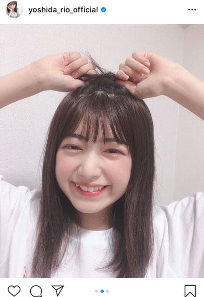 吉田莉桜、可愛すぎる3コマ投稿が話題!「世界一可愛い3コマや」「笑顔たまらなく可愛い」