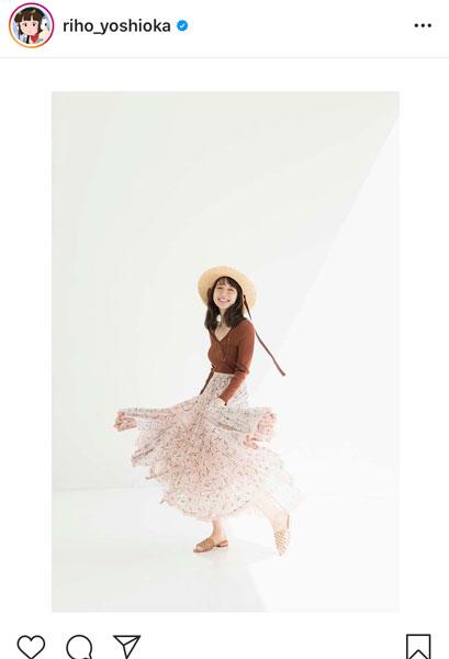 吉岡里帆、可愛いとセクシーが織り交ざるファッションコーデを公開!「あかん好きすぎる」「爽やかですね!」