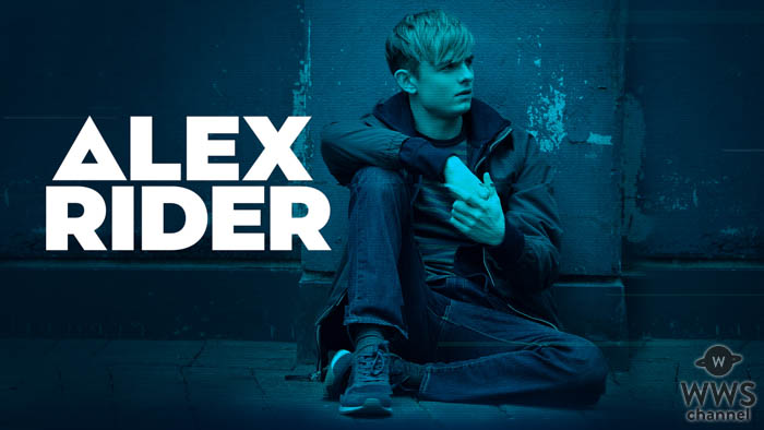 U-NEXTが、米SPE製作ドラマ『アレックス・ライダー(原題)』において日本のローンチパートナーに決定