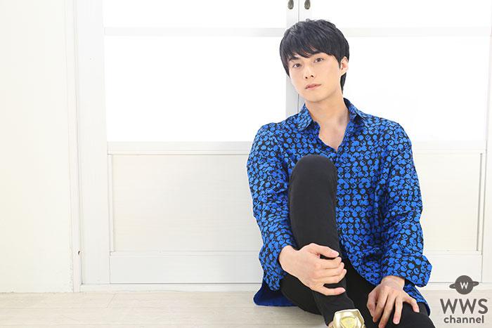 寺西優真、新曲「REASON」が日本コロムビアよりリリース決定! 主演ドラマ「彼が僕に恋した理由」TOKYO MXほかにて8月スタート!