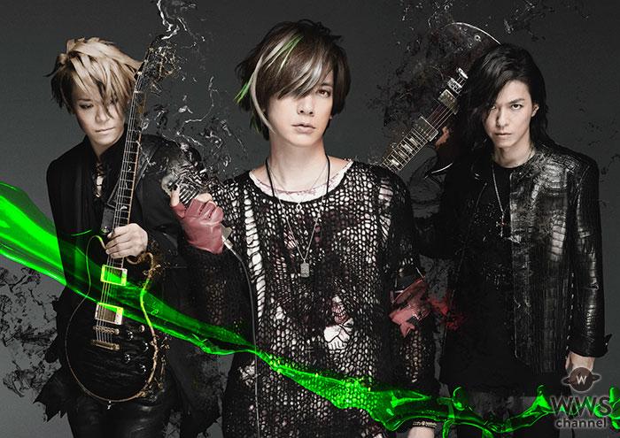 BREAKERZ、9/9 ニューシングルリリース決定! 光と闇、対極が混在するBREAKERZ最新作は、超豪華ダブルタイアップ!