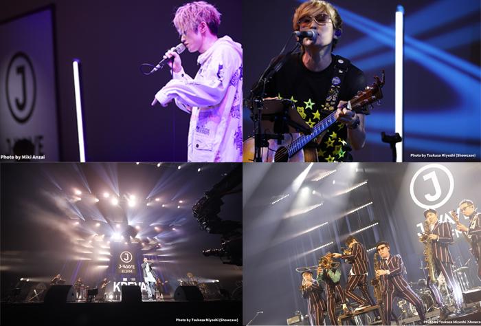 【ライブレポ―ト】J-WAVE LIVE、初のオンエア開催! SKY-HI、スガ シカオ、KREVA、スカパラら8組が出演!8月13日から映像配信も<J-WAVE LIVE2020 #~音楽を止めるな~>
