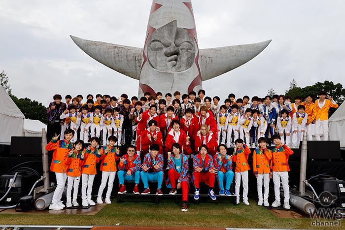 関西ジャニーズ、日本万国博覧会記念公園 太陽の広場に大集結!728祭(なにわさい)開幕!