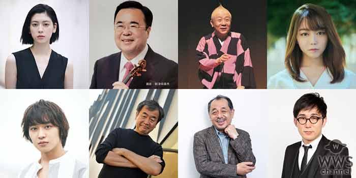 TOKYO FM『TOKYO SPEAKEASY』に三吉彩花×松岡広大、峯岸みなみ×シソンヌ・じろうらが登場!