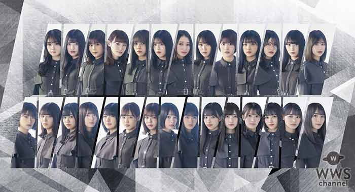 欅坂46初の無観客・配信ライブ「KEYAKIZAKA46 Live Online,but with YOU!」開催決定!菅井友香「メンバー一丸となって今の欅坂46の力を出し切ります」