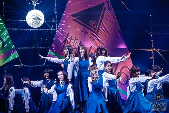 【ライブレポート】欅坂46、新二期生も加わった配信ライブで新曲「誰がその鐘を鳴らすのか?」初披露で約30万人魅了!覚悟と共に改名、リスタートを発表!