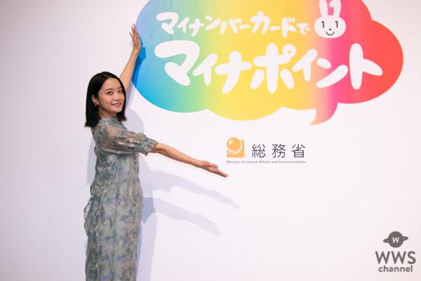 【インタビュー】女優・深川麻衣が日常のキャッシュレス決済サービスのメリットから自粛期間の過ごし方を語る!「映画やドラマなど沢山見れました。」