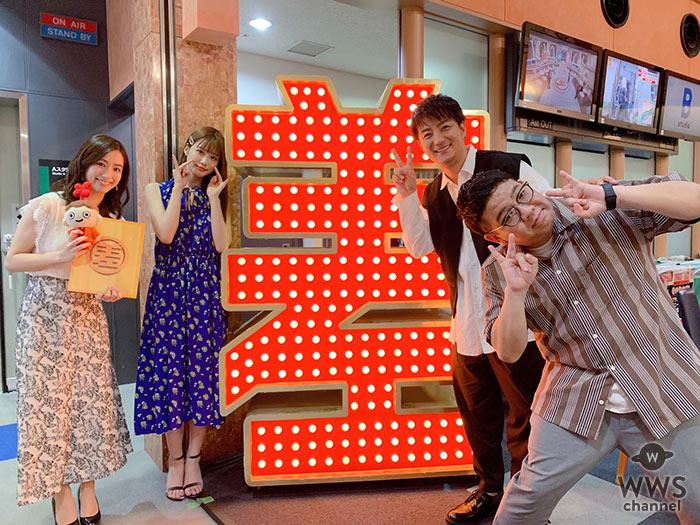 モデル・生見愛瑠「狙わず飾らないコメントが良い!」と大絶賛!