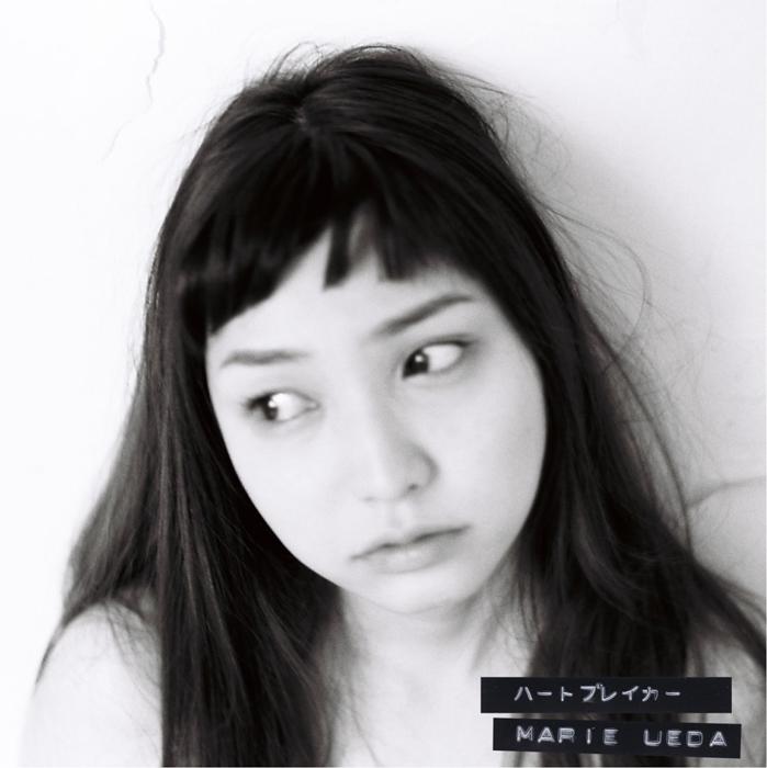 植田真梨恵、新作アルバムにイエモン吉井和哉がポエトリーリーディングで参加