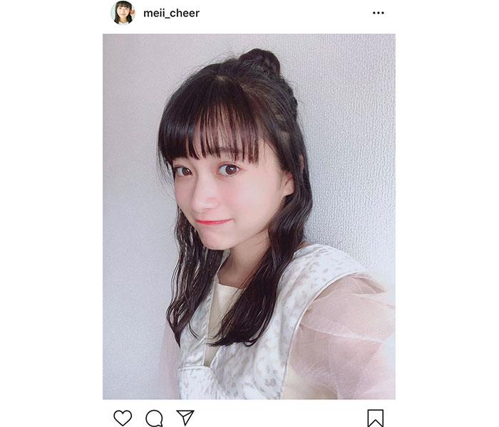 福田愛依、涼し気なお団子ヘアアレンジに絶賛の声!「おしゃれかわいい」