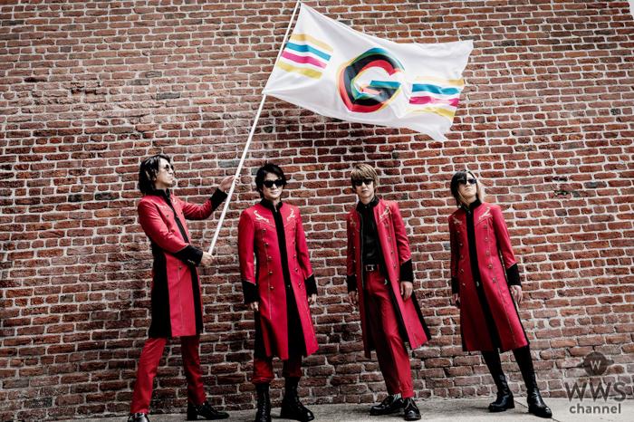 GLAY、最新シングルに収録される『Into the Wild』Remix ver.の試聴音源が公開