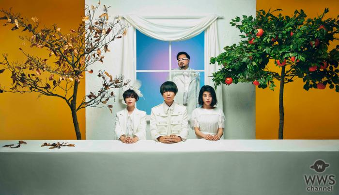 ゲスの極み乙女。最新アルバム収録曲『マルカ』MV公開
