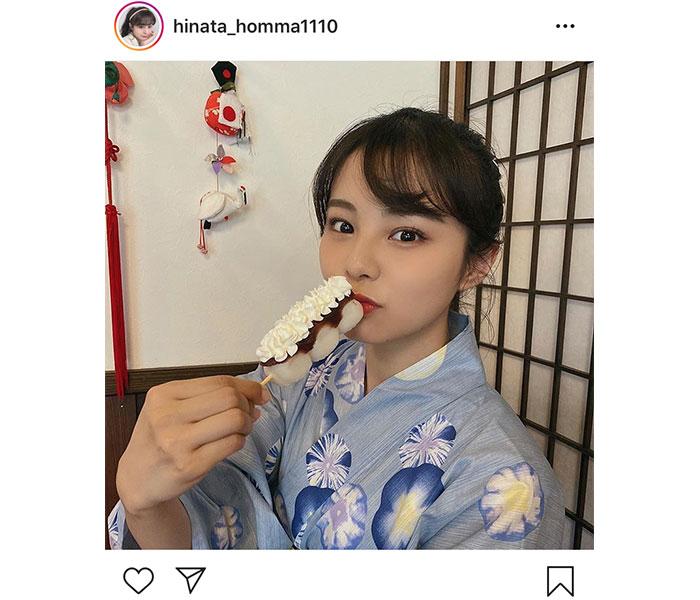 NGt48 本間日陽、花より団子な爽やか浴衣ショットを披露