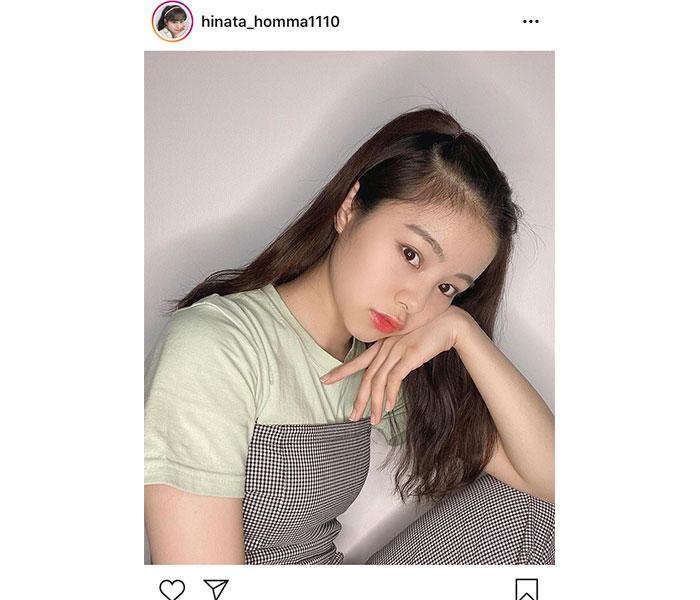 "NGT48 本間日陽、""デコ出しハーフツイン""ショットでイメチェン!"
