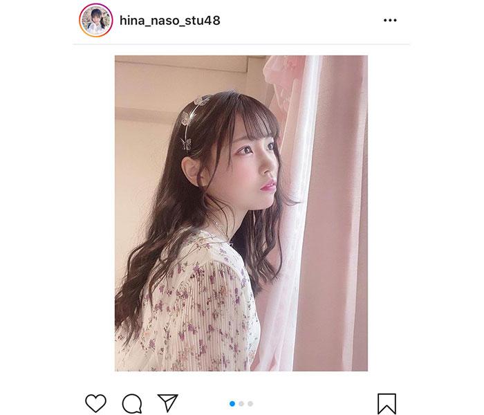 STU48 岩田陽菜、ガーリーファッション投稿に「プリンセス級に可愛いね」と反響も