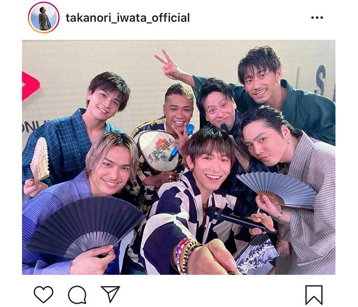 三代目JSB 岩田剛典、配信ライブ後のメンバー浴衣オフショットを解禁!「幸せな時間をありがとう」