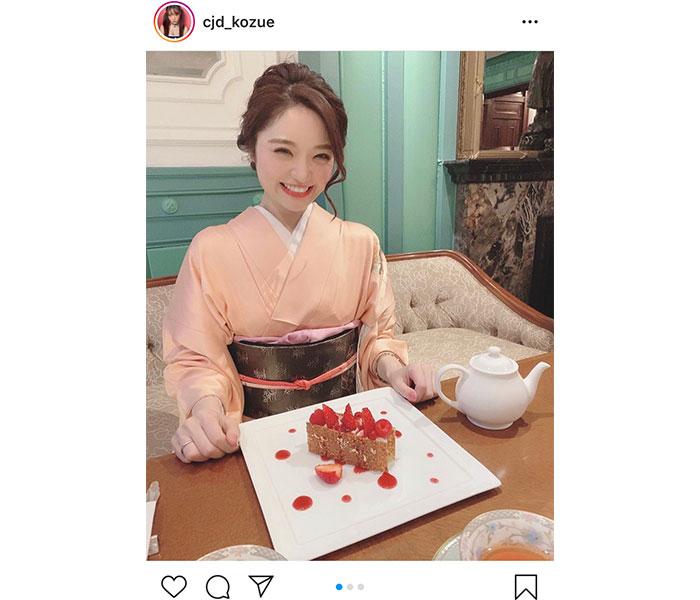 サイバージャパンダンサーズ・KOZUE、淡いピンクの着物姿を披露「お着物デートしたいなあ」