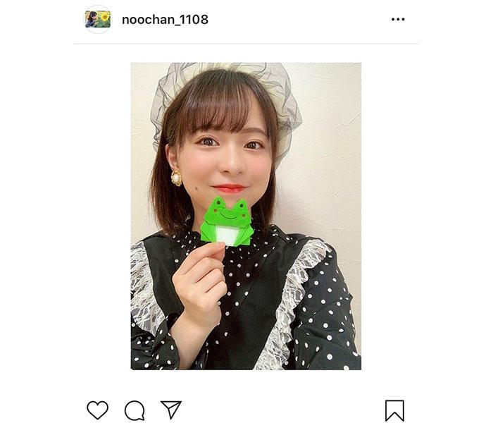 AKB48 倉野尾成美、梅雨の一場面を折り紙で再現「可愛くて幸せです」「いい表情してる」と反響も
