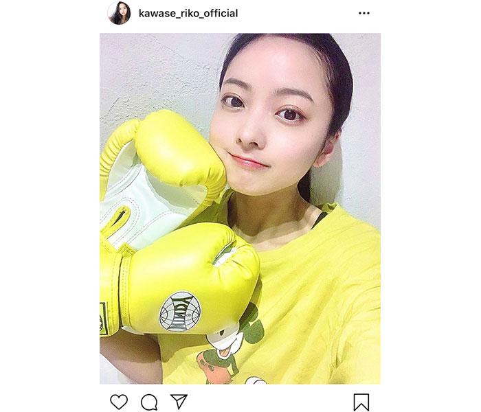 川瀬莉子、キックボクシング再開するも「全然体力無かった、、」