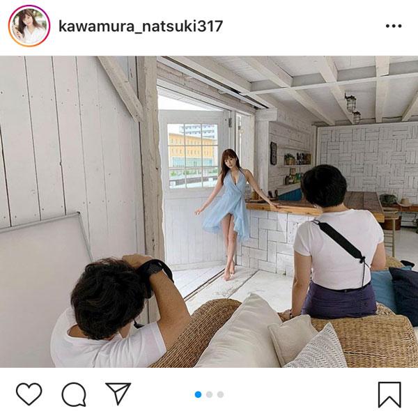 川村那月、待望のトレカ発売決定!早くもオフショット公開