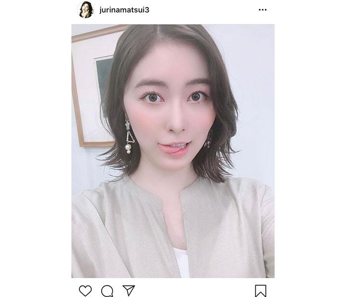 SKE48 松井珠理奈、外ハネ黒髪ショットが話題!「なんて美しい」「お姉さんになったねぇ」