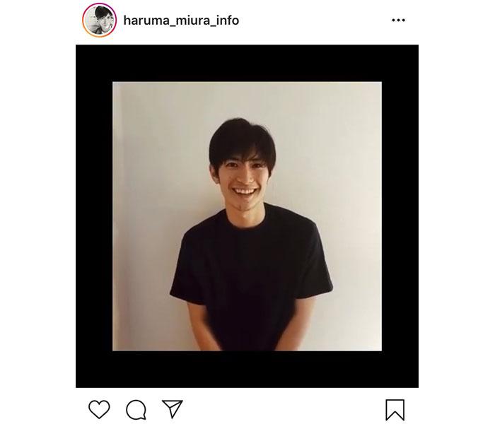 【速報】俳優・三浦春馬が自殺。SNS上で 驚きのコメントが殺到。