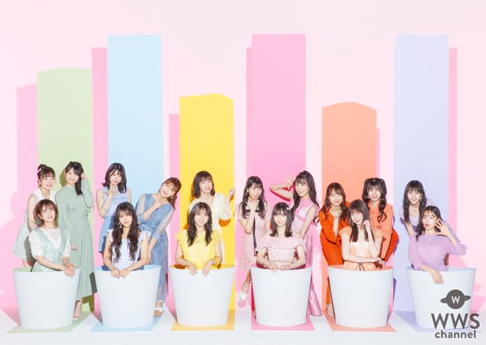 NMB48、新曲 『だってだってだって』リリース日が8/19に決定!