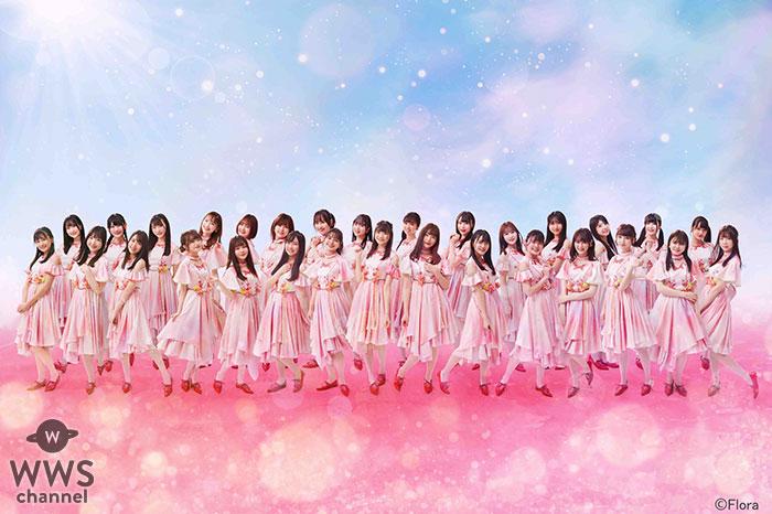NGT48『シャーベットピンク』&カップリングのティザー映像が解禁!