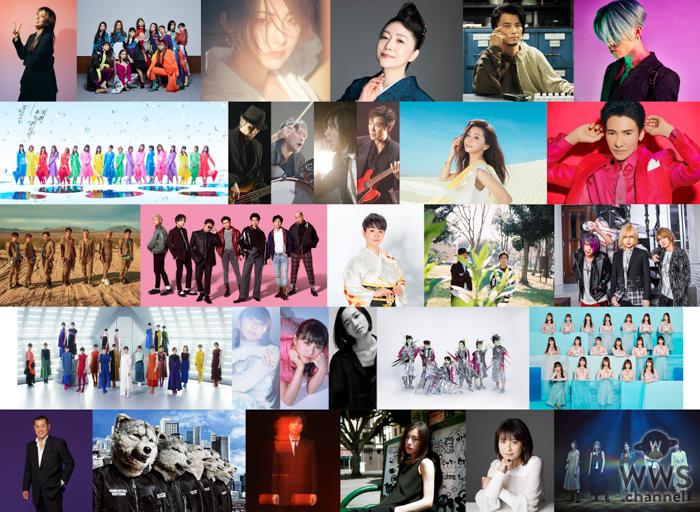 三代目JSB、MIYAVI、リトグリ、Perfumeらの出演が決定!<TBS『音楽の日』>