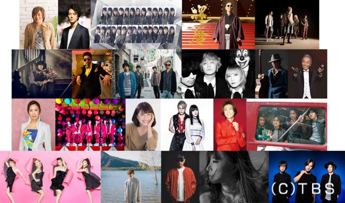 DA PUMP、LiSA、欅坂46らの出演決定!『音楽の日2020』