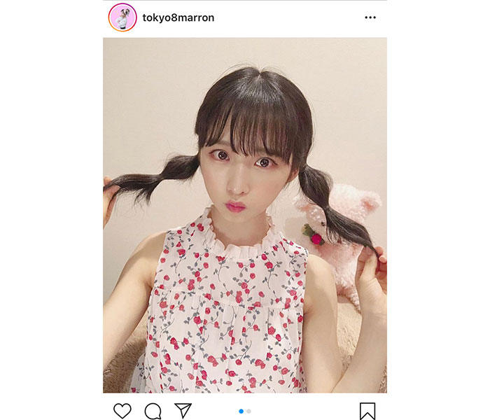 AKB48 小栗有以が玉ねぎヘアにアレンジ!「世界一可愛い」「また一味違った有以ちゃん」と反響も