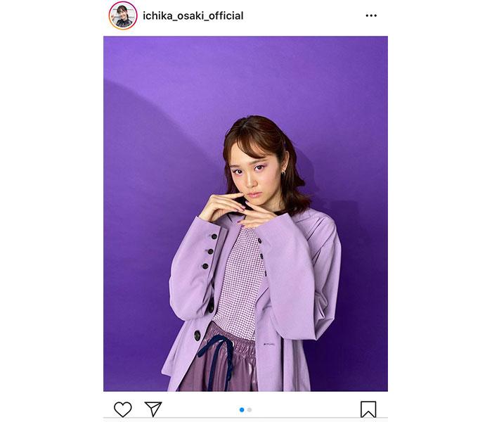 尾碕真花、パープルに彩られたファッションコーデを公開!
