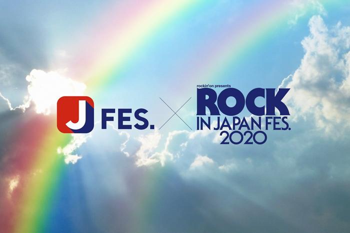 ゴールデンボンバー、モー娘。、きゃりーぱみゅぱみゅらの楽曲発表!「JフェスアプリでROCK IN JAPAN」、参加アーティスト&配信楽曲が明らかに