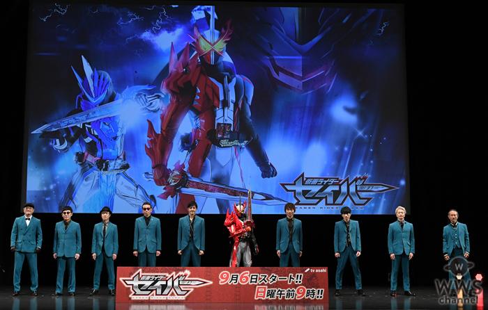 スカパラ、令和仮面ライダー第2弾『仮面ライダーセイバー』の主題歌とエンディングテーマを担当に!