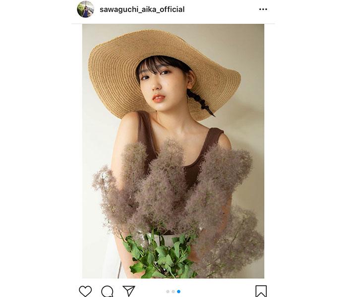 dela 沢口愛華、麦わら帽子が似合う夏ポートレートを披露「大人っぽくて綺麗です!」