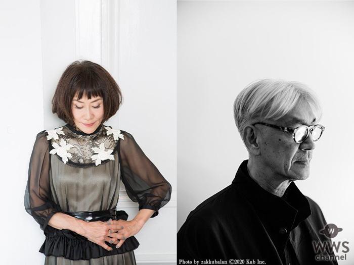 『日本沈没2020』主題歌、大貫妙子&坂本龍一による「a life」の貴重なライブ映像が公開