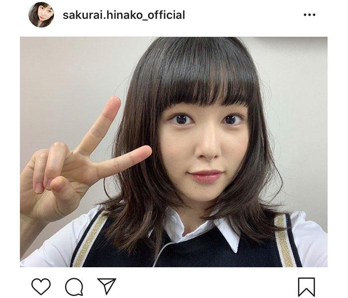 桜井日奈子が髪型をイメチェン!「髪の毛きった???」「どどどタイプすぎます」と歓喜の声
