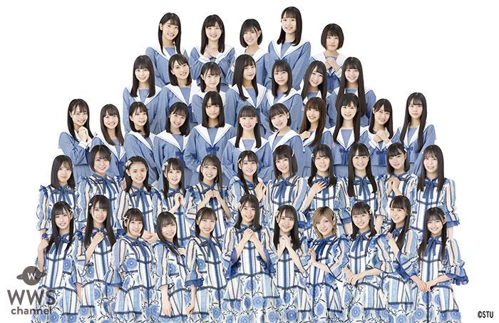 STU48、新曲『思い出せる恋をしよう』9月にリリース決定!表題曲はCDタイプ別の選抜メンバー構成で歌唱!