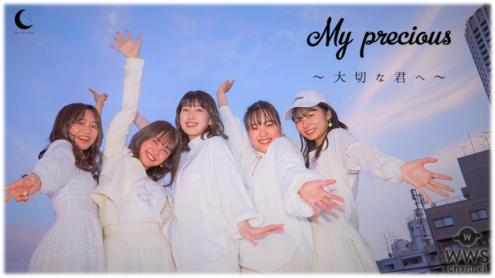 莉子、寺本莉緒、日比美思らによる5人組ガールズバンド、オリジナルMVが解禁