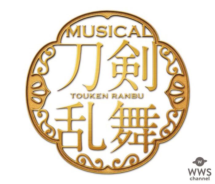 刀剣乱舞、5周年を記念したMUISIC CLIP集がリリース決定