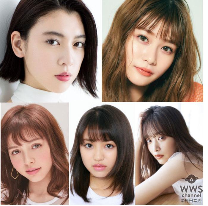 近藤千尋、三吉彩花、生見愛瑠の出演が決定!「TGC 2020 A/W」第3弾出演者が発表