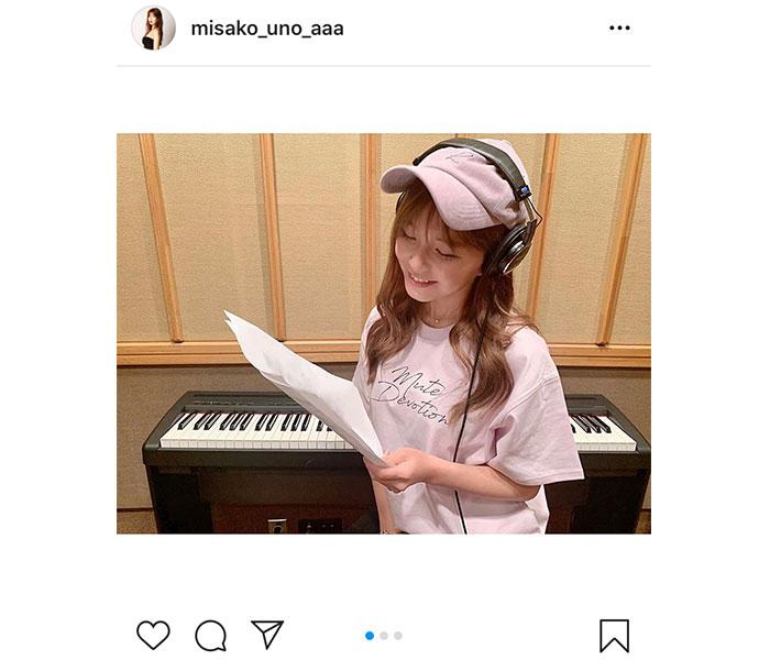 AAA 宇野実彩子、ピンクコーデで臨んだレコーディング風景を公開!
