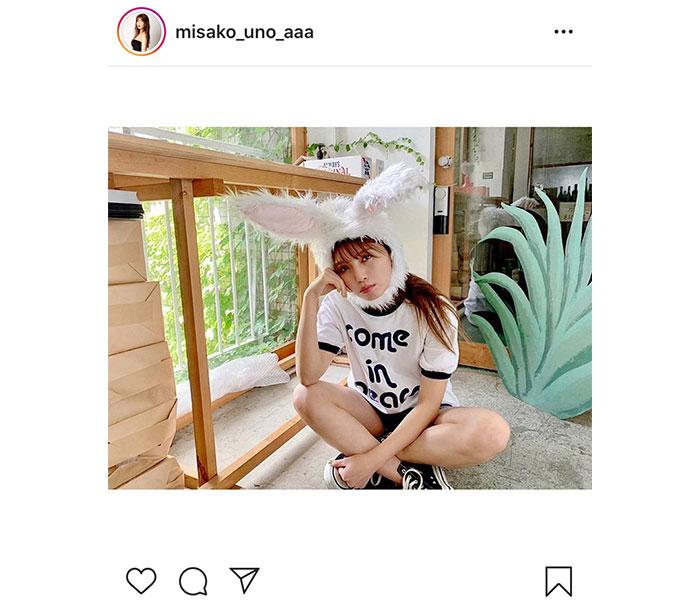 AAA 宇野実彩子のウサ耳ショットに「かわいすぎますって」!