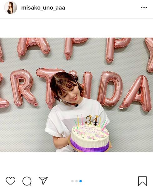 AAA 宇野実彩子が誕生日ドレスコーデを披露「本当に美人で素敵です」「シンデレラはドレスが似合いますね」