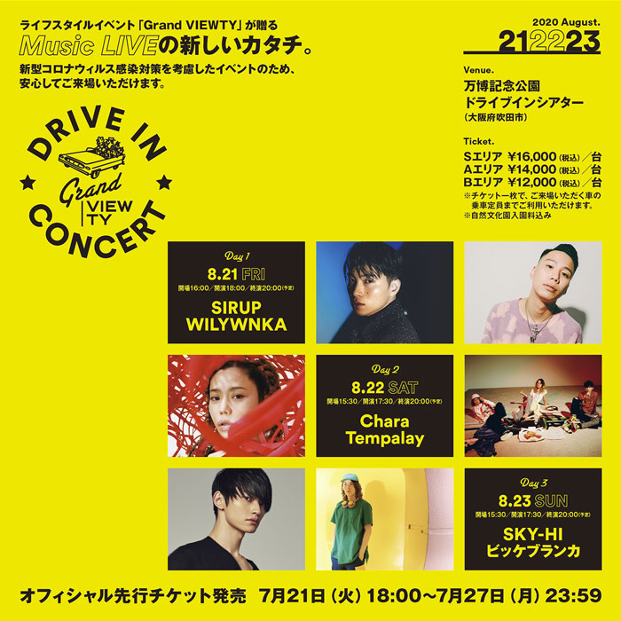 SKY-HI、ビッケブランカ、Charaらが出演!「Grand VIEWTY 2020 Drive In Concert」大阪・万博記念公園で開催