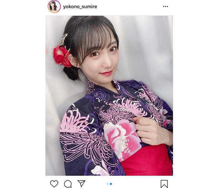 NMB48 横野すみれ、今年初の浴衣姿を披露「凄く綺麗」「透明感のある美しさ!」と反響も