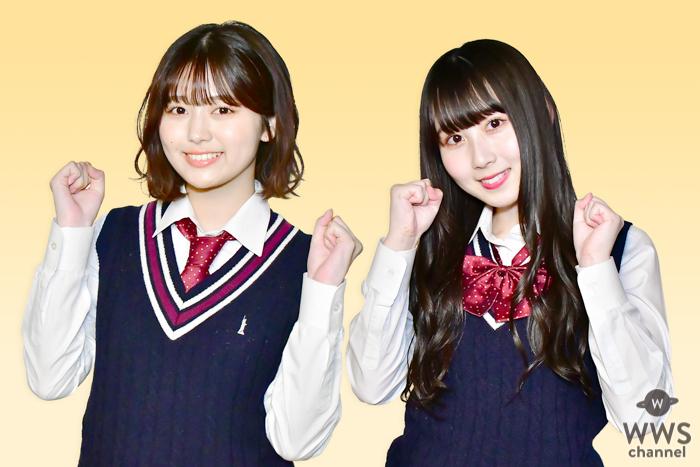 """SKE48『ゼロポジ』新MCは井上瑠夏!「史上最強の""""るか""""コンビで頑張ります!」"""